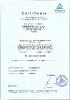 Certyfikat EN ISO 9001:2008 ENG